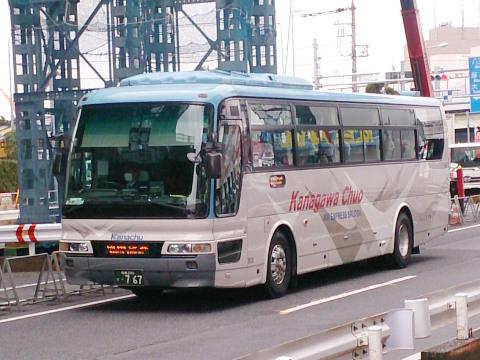 バス ランド 富士急 ハイ 富士急ハイランドへ行こう! 高速バス/夜行バス/往復バス予約 WILLER TRAVEL