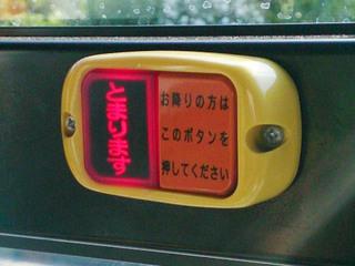 kanachu20160623_2.jpg