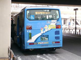 kanachu20160623_4.jpg