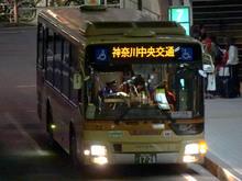kanachu20161226_1.jpg