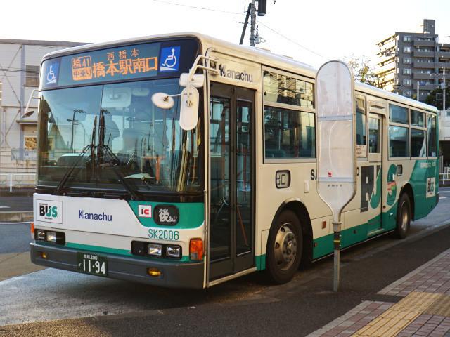 「神奈川中央交通グループ」1/1(祝)に会社再編へ。社名・営業所名が一部変更に