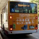 kanachu20180320.jpg