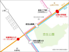 kanachu20180416.png