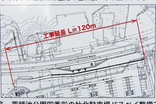 kanachu20181006_5.jpg