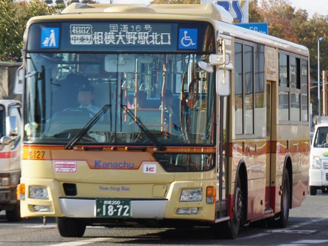 神奈中バス・橋本営業所のダイヤ改正で「相02・05(相模原-相模大野 ...