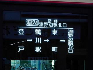 kanachu20190315_2.jpg