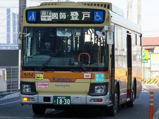 kanachu20190315_3.jpg