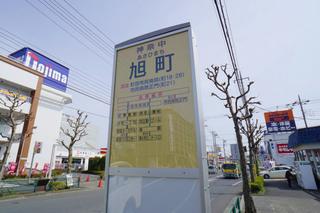 kanachu20190328_2.jpg