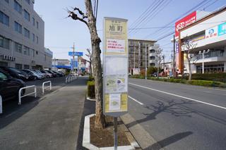 kanachu20190328_3.jpg