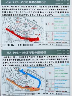 kanachu20190628_1.jpg