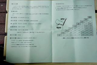 kanachu20190721_4.jpg