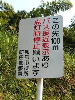 kanachu20190801_7.jpg
