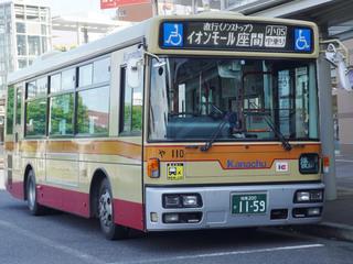 kanachu20190902_1.jpg