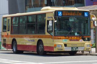 kanachu20191013.jpg