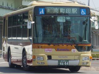 kanachu20191101_1.jpg