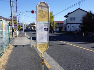 kanachu20191101_2.jpg