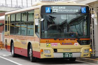 kanachu20191113_1.jpg