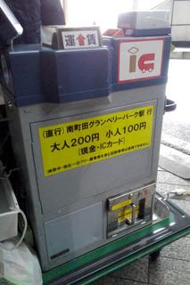 kanachu20191113_5.jpg