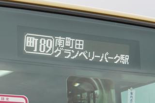 kanachu20191113_7.jpg