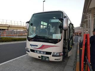 kanachu20191121_1.jpg