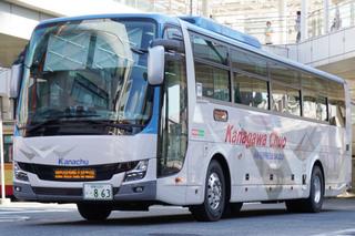 南町田グランベリーパーク駅と各空港を結ぶ「空港連絡バス」