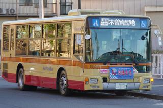 kanachu20191227.jpg