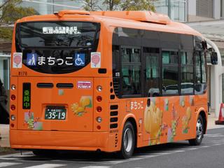 kanachu20200225_3.jpg