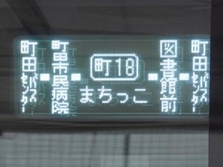 kanachu20200225_4.jpg