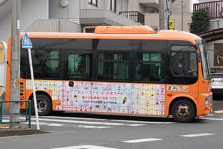 kanachu20200225_5.jpg