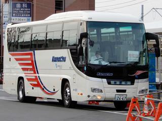 kanachu20200229.jpg