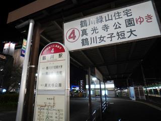 kanachu20200322_2.jpg