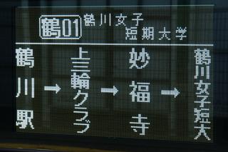 kanachu20200322_5.jpg
