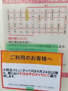 kanachu20200422_3.jpg