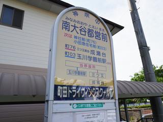 kanachu20200629_1.jpg