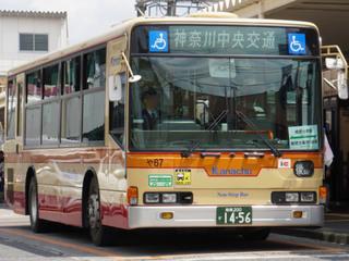 kanachu20200907.jpg