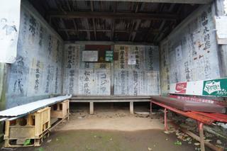 kanachu20201021_4.jpg