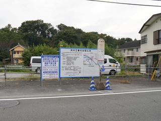 kanachu20201021_5.jpg