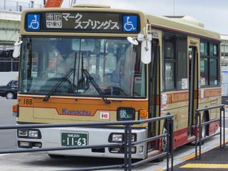 kanachu20201105.jpg