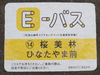 kanachu20201108_1.jpg