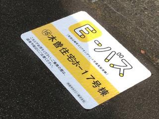 kanachu20201108_2.jpg