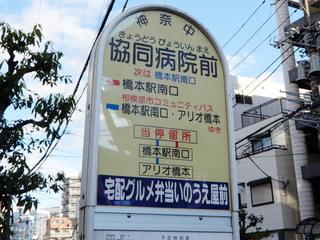 kanachu20201214_4.jpg