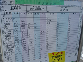 kanachu20201214_5.jpg