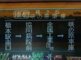 kanachu20201214_6.jpg