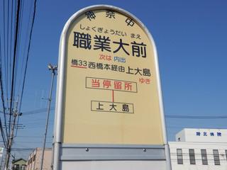 kanachu20201225_1.jpg