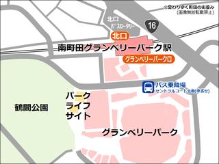 kanachu20210101_2.png