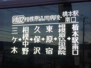 kanachu20210104_13.jpg