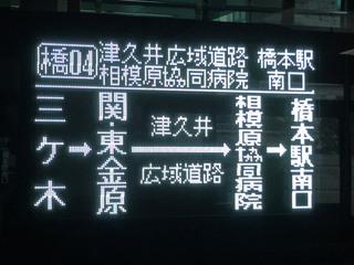 kanachu20210104_15.jpg