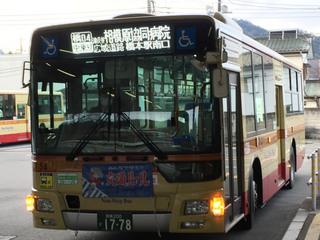 kanachu20210104_9.jpg
