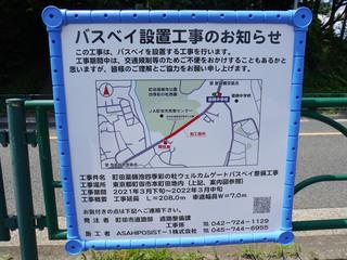 kanachu20210601_3.jpg