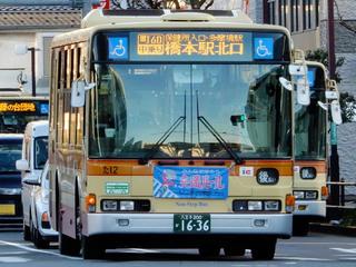 kanachu20210708.jpg